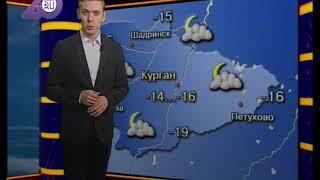 Прогноз погоды с Максимом Пивоваровым на 16 февраля