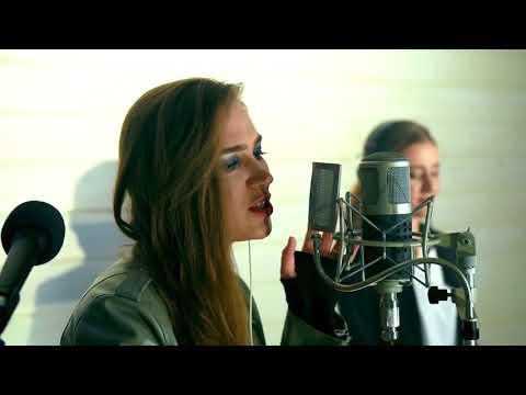 Наутилус Помпилиус - Дыхание / Кавер Алена Минулина feat. Рамина Мишина