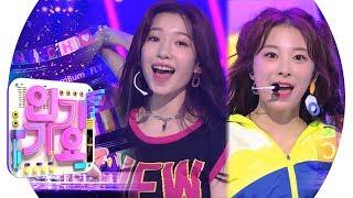 Rocket Punch(로켓펀치) - BIM BAM BUM(빔밤붐) @인기가요 Inkigayo 20190818