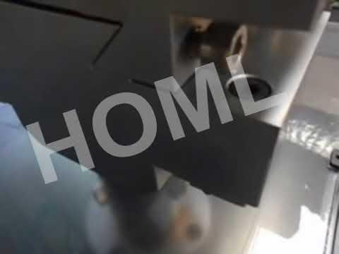 Automatic Computerised Hologram Recombiner Machine