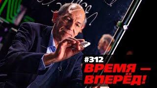 В России создают научный мегацентр. Академгородок 2.0