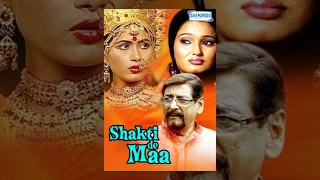 Shakti De Maa (2009) || Jai Mata Di || Full Movie |  Sujata Thakkar | Gufi Paintal