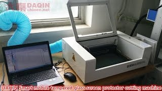 DAQIN Smart Mobile Tempered Glass Screen Protector Cutting Machine Operation