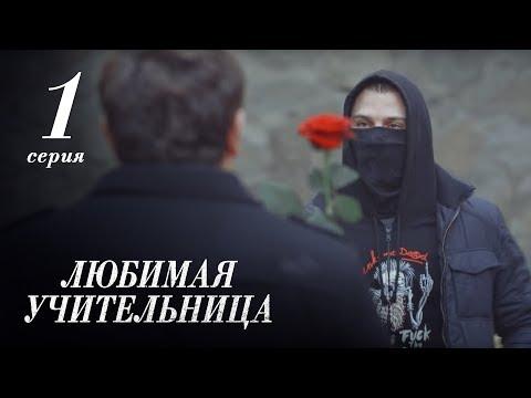 Магазин черной магии в москве