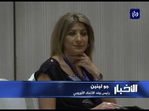ROYA TV on the launch of EU EOM Jordan 2016 (24 Aug 2016)