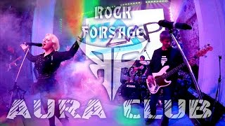 """Кавер-группа """"ROCK FORSAGE"""" - """"AURA"""" Club"""
