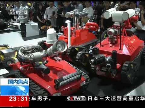 [24小时]2019世界机器人大会在京开幕  CCTV