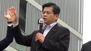 石井国土交通大臣安心・安全のまちづくりの要は大松あきら