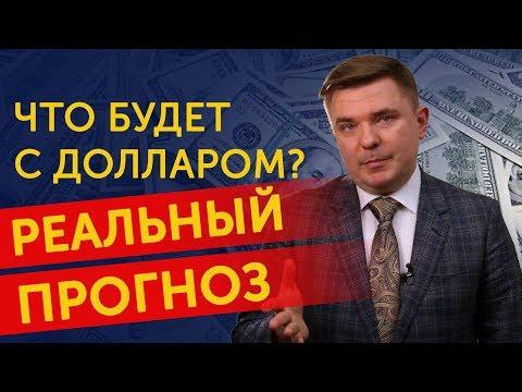 Российские брокеры бинарных опционов отзывы