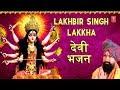 नवरात्री Special 2018 I LAKHBIR SINGH LAKKHA देवी भजन I Best Collection