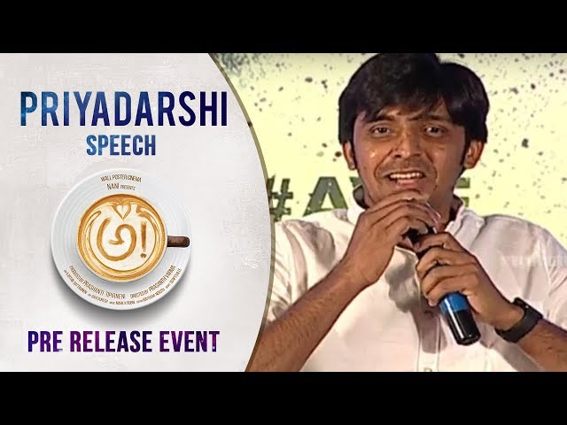 Comedian Priyadarshi Speech at Awe Movie Pre Release Event