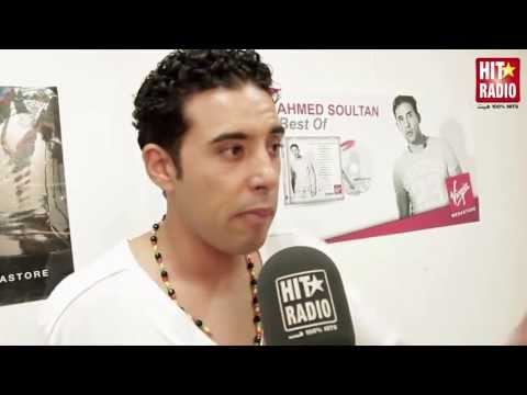 INTERVIEW AVEC AHMED SOULTAN SUR HIT RADIO