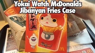 Yokai Watch McDonalds Fries Chips Case Jibanyan マックドナルド妖怪ウォッチポテトケースジバニャン