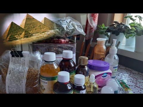 косметика египта купить