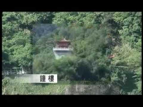 太魯閣國家公園(景點步道篇-長春祠步道)