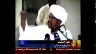 تحميل و مشاهدة عمر البشير ربع قرن من الكذب والفشل MP3