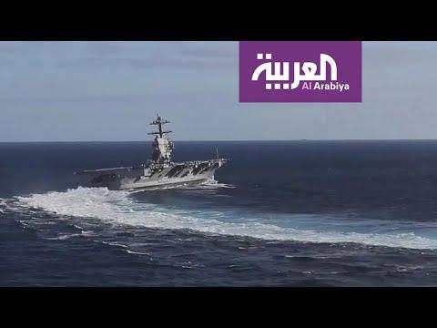 العرب اليوم - شاهد: هكذا هاجم تنظيم القاعدة المدمرة الأميركية
