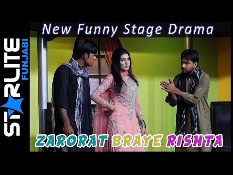 Zarorat Braye Rishta | Payal Choudhary | Funny Stage Drama Clip 01 | Latest Stage Drama 2019