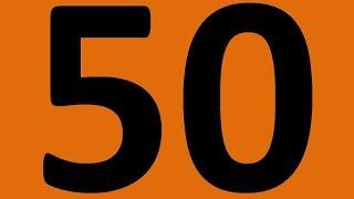 АНГЛИЙСКИЙ ЯЗЫК ДО АВТОМАТИЗМА  УРОК 50 ГРАММАТИКА УРОКИ АНГЛИЙСКОГО ЯЗЫКА