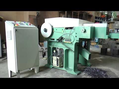 High Speed Nail Making Machine
