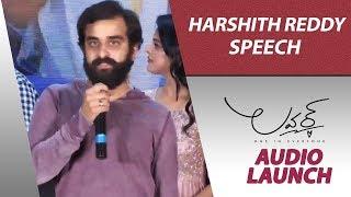 Harshith Reddy Speech - Lover Audio Launch - Raj Tarun, Riddhi Kumar | Anish Krishna | Dil Raju