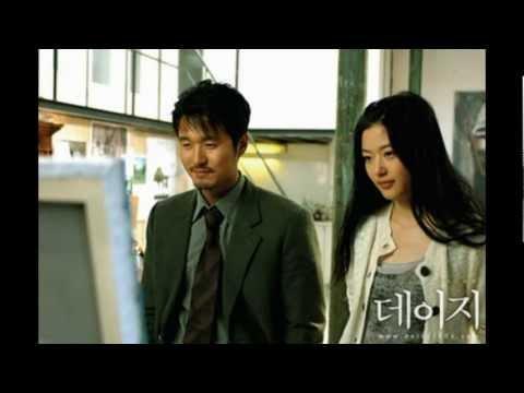 Daisy (Korean Movie) OST - HEY ( 데이지) 2006
