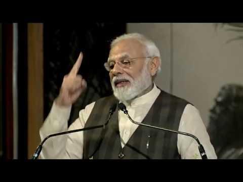 PM Narendra Modi's speech at old currency building in kolkata