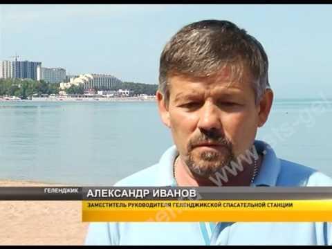 Новости курорта от 31.05.2017