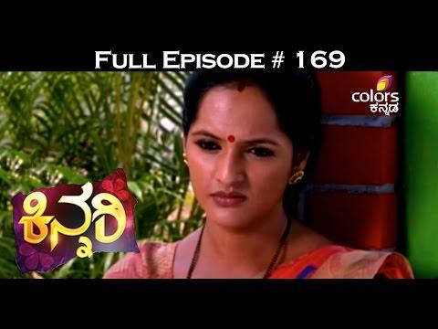 Kinnari--16th-May-2016--ಕಿನ್ನರಿ--Full-Episode