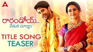 Rarandoi Veduka Chudham Title Song Teaser