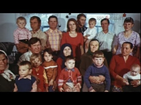 Отец (1981)