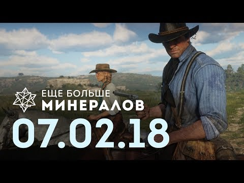 ☕ Игровые новости: утечки по Red Dead Redemption 2, Star Wars, Shadow of the Colossus