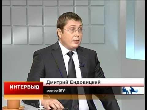 Вести Интервью. Дмитрий Ендовицкий