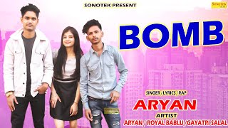 Bomb | Gayatri Salal | Aryan | Royal Bablu | Latest Song 2021 | Haryanvi Song | Trimurti Cassettes