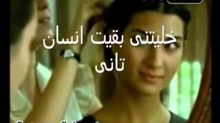 تحميل و مشاهدة الي يعرف حد زيك-رضا مندور //محمود بيبو// MP3