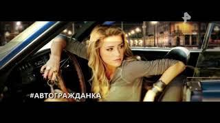"""""""ВОДИТЬ ПО-РУССКИ""""(720) РенТВ. Видео с регистраторов! (14.08.18)"""