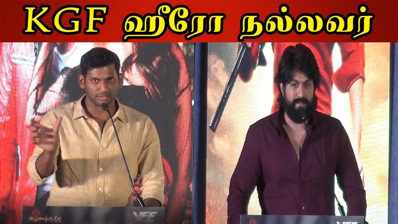 KGF படத்தை தமிழில் வெளியிடுவதில் பெருமை- விஷால் | KGF Movie Press Meet | Filmibeat Tamil