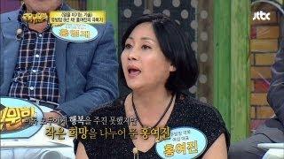 유방암 8년 차! 홍여진의 암 극복기! - 교육위원회 시즌2-12회