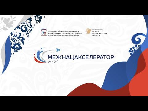 Особенности гос регистрации НКО в качестве юридического лица в органах Управления Минюста РФ