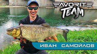 Favorite Team. ОГРОМНЫЕ ГОЛАВЛИ! Рыбалка на ультралайтовый спиннинг в Словении.