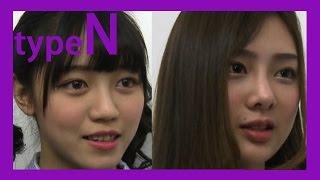 第53巻 typeN SNH48裏総選挙「憧れのAKB48メンバーは誰?」(2)