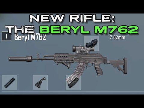 PUBG 新槍:  BERYL M762 (所有裝備)