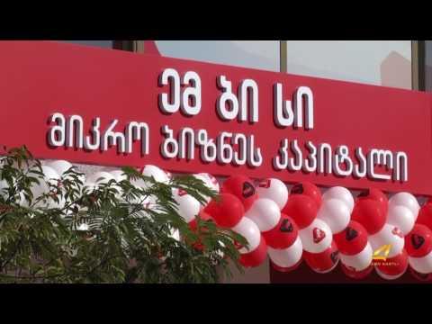 MBC Opens Service Centre In Rustavi