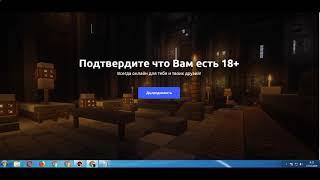 Заработок в интернете  Потратил 25 рублей заработал 2$