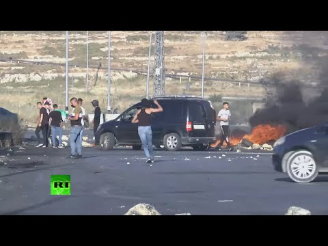 Pro-Palestinian protest takes place in West Bank