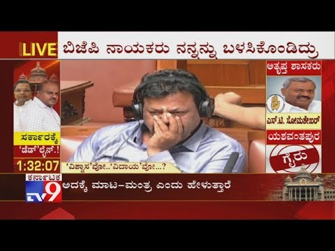 'Renukacharya's Face Was Swollen & Puffed Up' HDK Ridiculed By Reading out a Newspaper Article