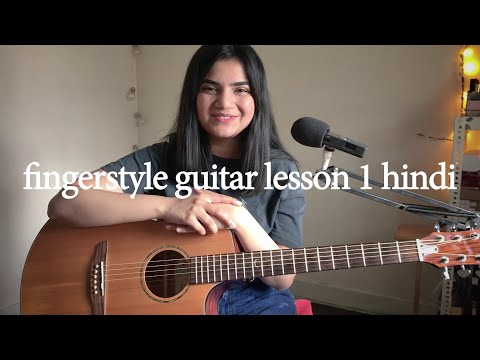 Right Hand Rule for Guitar -  Fingerstyle Guitar Lesson 1 - Easy Guitar Lesson for Beginners