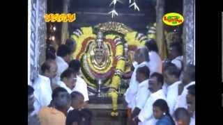திருவண்ணாமலை ஸ்தல வரலாறு - Eegarai.net