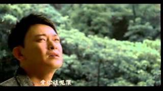 王識賢-牽袂條的手【官方完整MV版】