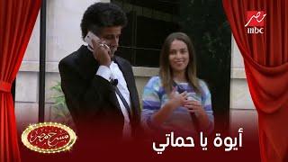 حمدي الميرغني يخرج عن النص بسبب والدة إسراء عبد الفتاح تحميل MP3